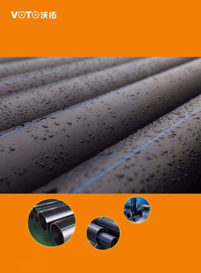 HDPE健康给水管材管件执行标准:GB/T13663-2000、GB/T13663.2-2005。 采用给水用聚乙烯(PE),适用于一般用途的压力输水,以及应用水的输送(水温不超过40℃)。 具有绿色环保、重量轻、抗压强度大、耐腐蚀、耐老化、耐磨性好、可绕性好、使用寿命长等特点。